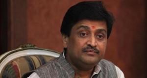 आदर्श घोटाला : महाराष्ट्र के पूर्व मुख्यमंत्री अशोक चव्हाण पर चलेगा केस, राज्यपाल ने दी मंजूरी