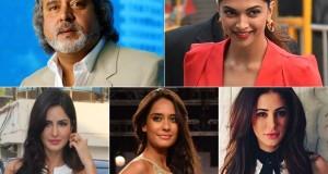 विजय माल्या के साथ बॉलीवुड की इन मशहूर अभिनेत्रियों का कनेक्शन