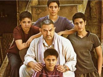 देखिए आमिर खान की 'दंगल' का ट्रेलर और फिर पूछिए 'हमारी छोरियां छोरों से कम है के…'