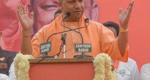 मुख्यमंत्री योगी का हमला , बीजेपी सत्ता में आई तो ओवैसी को तेलंगाना छोड़कर भागना होगा