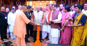 मुख्यमंत्री ने लोगों से 'दीपोत्सव' के आयोजन पर  भगवान श्रीराम के नाम पर एक दीप जलाने का आह्वान किया