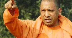 मुख्यमंत्री योगी बुलंदशहर हिंसा में शहीद  इंस्पेक्टर के परिजनों से कल मिलेंगे