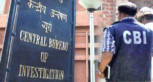 सीबीआई का दावा : अखिलेश यादव ने एक दिन में ही 13 खनन पट्टों को दी थी मंजूरी