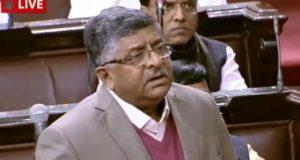 आरक्षण बिल: राज्य सरकारों की नौकरियों पर भी लागू होगा 10 फीसदी कोटा-रविशंकर प्रसाद