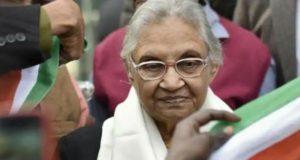 दिल्ली में मुद्दा बनेगा न्यूनतम आमदनी गारंटी योजना: शीला दीक्षित