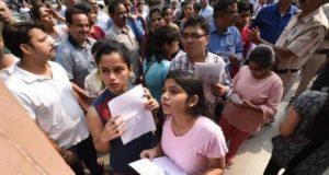 सवर्ण आरक्षण: दस फीसदी कोटा गरीबों को निजी शिक्षण संस्थानों में भी मिलेगा
