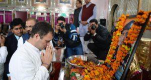 राहुल गांधी, प्रियंका शामली में शहीद अमित और  प्रदीप प्रजापति के परिवार से मुलाकात कीऔर कहा  कांग्रेस  उनके साथ  है