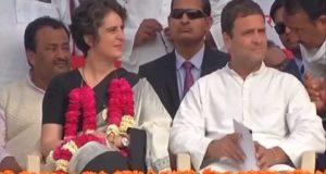 राहुल गांधी ,प्रियंका, ज्योतिरादित्य 11 फरवरी को लखनऊ का दौरा कर 'आपरेशन उत्तर प्रदेश' की शुरुआत करेंगे