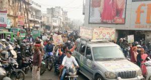 पुरानी पेंशन बहाली मंच ने महा-हड़ताल का किया आगाज,निकाली मोटर साईकिल रैली