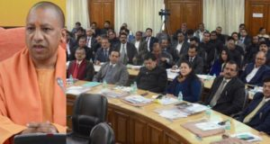 आईएएस वीक: मुख्यमंत्री योगी ने अफसरों को छवि सुधारने की  दी नसीहत