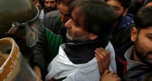 मोदी सरकार की  कार्रवाई, अलगाववादी नेता यासीन मलिक की पार्टी JKLF पर लगाई पाबंदी