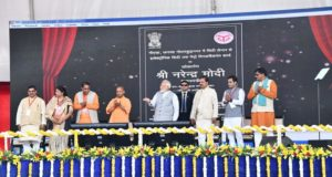 ग्रेटर नोएडा में  PM मोदी ने कहा, उनकी सरकार सबका साथ सबका विकास संदेश के साथ निरन्तर योजनाएं संचालित कर रही है