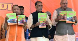 किसानों की आय बढ़ाने के लिए उन्हें तकनीक  से जोड़ना आवश्यक है: केन्द्रीय कृषि मंत्री राधा मोहन सिंह