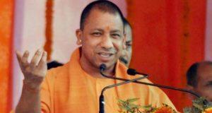 मुख्यमंत्री योगी ने कहा, सपा, बसपा राज में यूपी में गुंडाराज चरम पर था,  हमारी सरकार ने तस्वीर बदल दी