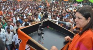 सुल्तानपुर  में मेनका गांधी ने कहा, मोदी जी ने देश को महाशक्ति बनाने का काम किया है