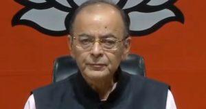 अरुण जेटली ने कहा, कांग्रेस के घोषणा पत्र में  देश  तोड़ने वाली हैं बातें