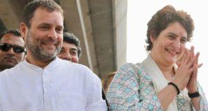 वायनाड से राहुल गांधी के नामांकन के बाद बहन प्रियंका ने किया  इमोशनल Tweet…
