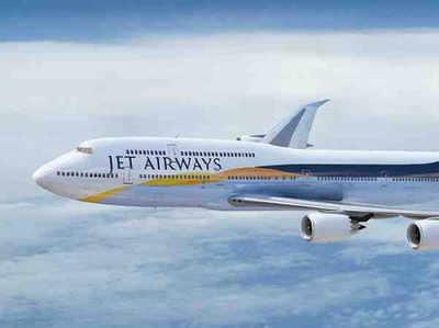 बैंकों के इनकार के बाद जेट एयरवेज का परिचालन ठप, आज रात 10:30 बजे आखिरी फ्लाइट