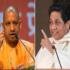 हेट स्पीच : CM योगी 72 और मायावती  48 घंटे तक नहीं कर पाएंगे प्रचार, SC की फटकार के बाद चुनाव आयोग सख्त