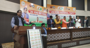 जय हिंद नेशनल पार्टी , उत्तर प्रदेश मे चुनाव लड़ेगी–डॉ.आशीष श्रीवास्तव