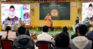 अभ्युदय योजना प्रदेश के युवाओं के उत्कर्ष का मार्ग प्रशस्त करने की  एक  योजना— मुख्यमंत्री