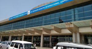 यूपी बनेगा सबसे ज्यादा हवाई अड्डों वाला राज्य