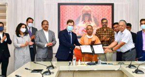 मुख्यमंत्री के समक्ष नोएडा इण्टरनेशनल एयरपोर्ट, जेवर के विकास के लिए गठित  NIAL तथा  YIAPL के मध्य 'स्टेट सपोर्ट एग्रीमेन्ट' पर हस्ताक्षर