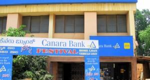 कैनरा बैंक में 42020 रूपये तक की नौकरी पाने का सुनहरा मौका