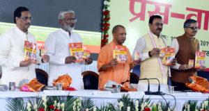 पिछले ढाई वर्षाें में चुनौतियों को अवसरों में बदलने का कार्य राज्य सरकार ने किया—-मुख्यमंत्री योगी