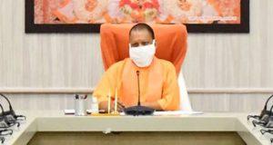 UP में लॉकडाउन में क्या खुलेगा क्या बन्द रहेगा,CM योगी ने दिए निर्देश