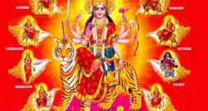 नवरात्रि  17 अक्टूबर  से शुरू ,नौ दिन मां दुर्गा के नौ स्वरूपों की उपासना होगी