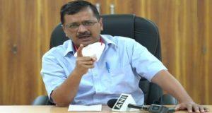 नई आबकारी नीति 2021-22 से भ्रष्टाचार कम होगा — दिल्ली सरकार
