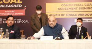 केन्द्रीय गृह मंत्री  अमित शाह  ने कोयला खनन क्षेत्र में 'सिंगल विंडो क्लियरेंस सिस्टम वेब पोर्टल' का उद्घाटन किया