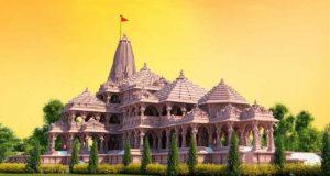 संवरेगी अयोध्या, निखरेगी काशी, सुंदर होगा चित्रकूट जहां राम बसे वनवासी'