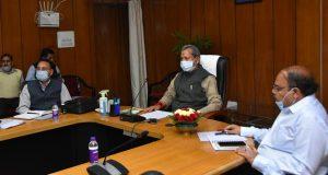 उत्तराखंड में'सरकार जनता के द्वार' परिकल्पना को साकार किया  जाए—मुख्यमंत्री  तीरथ सिंह रावत