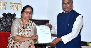 त्रिवेंद्र  सिंह रावत ने  मुख्यमंत्री के तौर पर चार साल पूरे होने से पहले इस्तीफा दिया