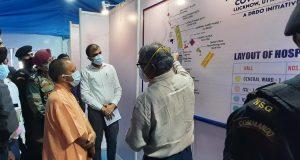 मुख्यमंत्री ने डीआरडीओ की ओर से तैयार किए गए अटल बिहारी वाजपेयी कोविड अस्पताल का निरीक्षण किया