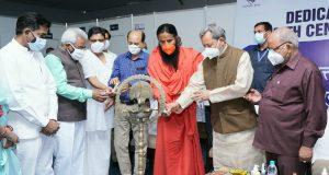 उत्तराखंड मुख्यमंत्री ने  सरकार एवं पतंजलि योगपीठ के संयुक्त प्रयासों से हरिद्वार  में 140 बेड की क्षमता के कोविड अस्पताल का शुभारंभ  किया
