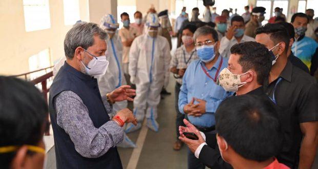 टीकाकरण को लेकर आमजनता को किसी भी तरह की परेशानी नहीं होनी चाहिए —मुख्यमंत्री  रावत