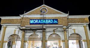 मुरादाबाद के निर्यातकों का डेढ़ अरब का जीएसटी रिफंड फंसा ,PM  से मदद की गुहार