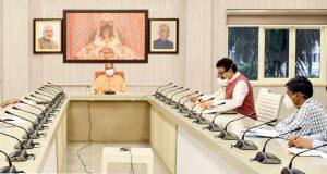 राज्य सरकार  प्रदेश की एम0एस0एम0ई0 इकाइयों को हर सम्भव सहायता उपलब्ध कराने के लिए तत्पर— मुख्यमंत्री  योगी