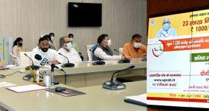 मुख्यमंत्री ने  कर्मकार कल्याण बोर्ड की आपदा राहत सहायता योजना के अन्तर्गत 230 करोड़ रु0 की धनराशि का  हस्तान्तरण किया