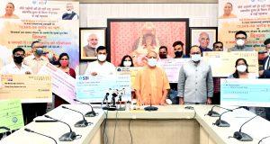 मुख्यमंत्री योगी  ने 31 हजार 542 एम0एस0एम0ई0 इकाइयों को 2505.58 करोड़ रुपये का ऋण वितरण किया