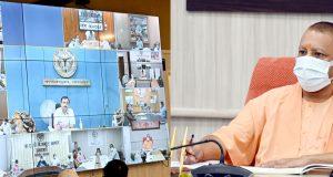 'विशेष संचारी रोग नियंत्रण अभियान' प्रदेश में 01 से 31 जुलाई, 2021 तक संचालित किया जाएगा —मुख्यमंत्री योगी