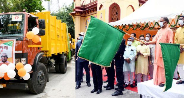 मुख्यमंत्री ने गोरखपुर में  साॅलिड वेस्ट मैनेजमेंट के लिए 20 काॅम्पेक्टर वाहनों को हरी झण्डी दिखाकर रवाना किया