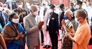 राष्ट्रपति रामनाथ कोविंद दो दिवसीय दौरे पर पहुंचे लखनऊ  , राज्यपाल व मुख्यमंत्री ने किया स्वागत