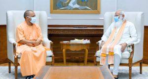 PM मोदी से मुलाकात के बाद CM योगी का बयान: प्रधानमंत्री  ने 18 वर्ष से अधिक सभी नागरिकों के लिए राज्यों को निःशुल्क कोरोना वैक्सीन उपलब्ध कराने का अभिनन्दनीय निर्णय लिया
