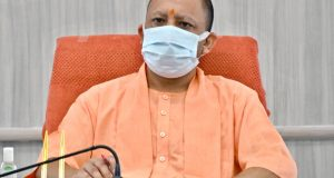 मुख्यमंत्री योगी ने भ्रष्टाचार के आरोप में पीसीएस अधिकारी हरिश्चंद्र को बर्खास्त किया