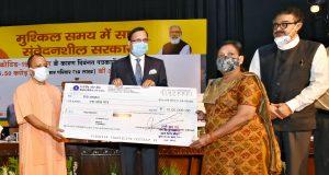 मुख्यमंत्री  ने कोविड-19  के कारण दिवंगत पत्रकारों के आश्रितों को आर्थिक सहायता धनराशि प्रदान की