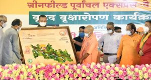 मुख्यमंत्री ने जनपद सुलतानपुर में वृक्षारोपण जनान्दोलन-2021 के अन्तर्गत ग्रीनफील्ड पूर्वांचल एक्सप्रेस-वे पर वृहद वृक्षारोपण कार्यक्रम का शुभारम्भ किया